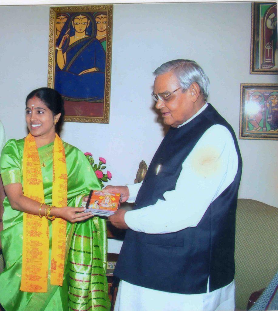 Shri Atal Bihari Vajpayee with Amma