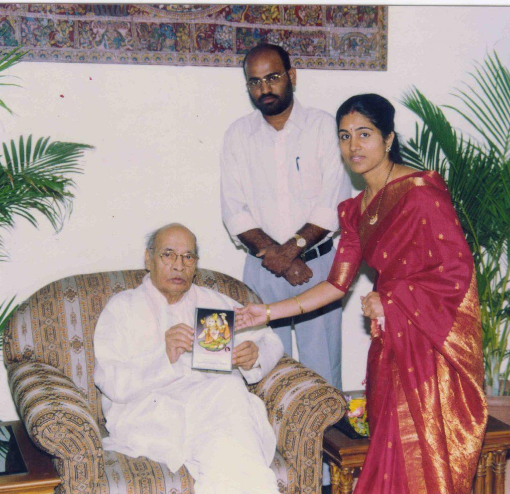 Shri P. V. Narasimha  with Amma