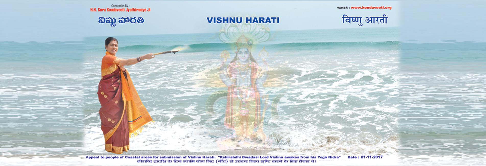 Vishnu Harathi – 2017