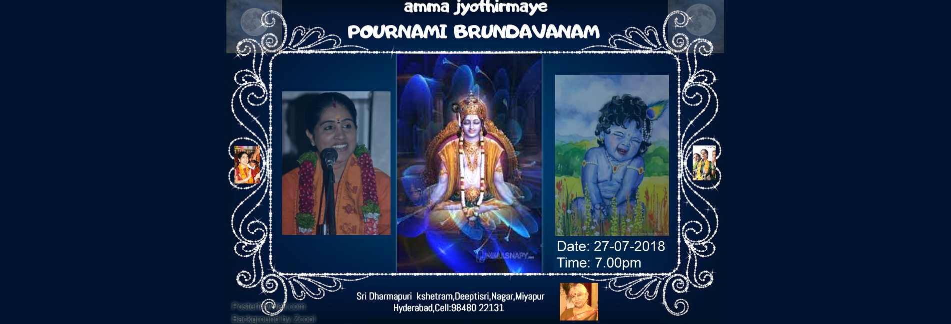 Pournami Brundavanam on 27th June 2018 Time @ 7pm